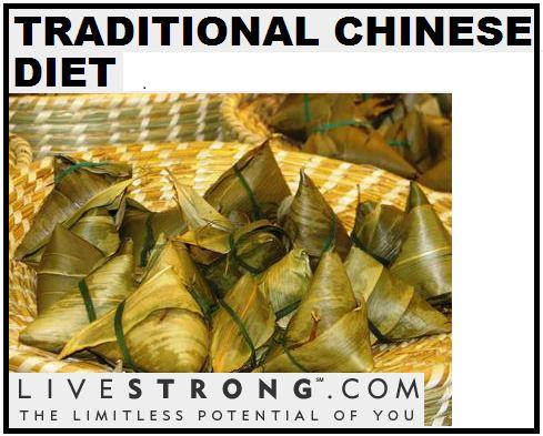 רויטל שבי - מנפלאות הדיאטה הסינית